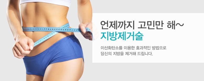 고열/기침, 인후통/콧물, 몸살